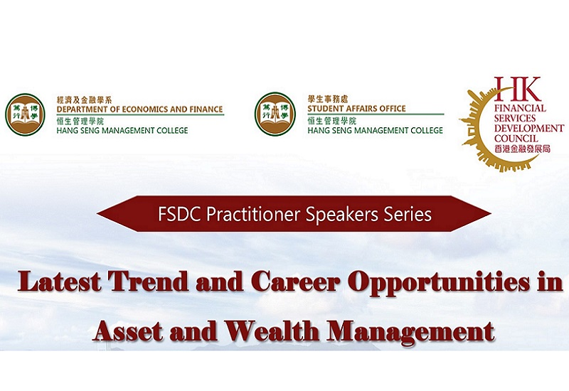 FSDC Practitioner Speakers Series - Latest Trend and Career Opportunities in Asset and Wealth Management