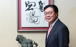 Frederick Ma, Chairman, MTR Corporation Limited